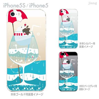 【iPhone5S】【iPhone5】【Clear Arts】【iPhone5sケース】【iPhone5ケース】【カバー】【スマホケース】【クリアケース】【クリアーアーツ】【izumi】【しろくまソーダ】 49-ip5s-iz0011の画像