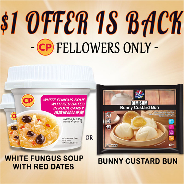 [CP Food]- White Fungus Soup with Red Dates in Rock Candy x2 / Bunny Custard Bun x1 Deals for only S$5 instead of S$0