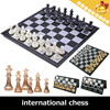 Funny Game▶Interesting International Chess◀GFA-For Fun/Intelligent Game/Education/Folding Magnetic Board/Enjoyable/Family Game