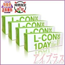 【送料無料】【4箱セット】エルコンワンデー(30枚入り)4箱/1日使い捨ての画像