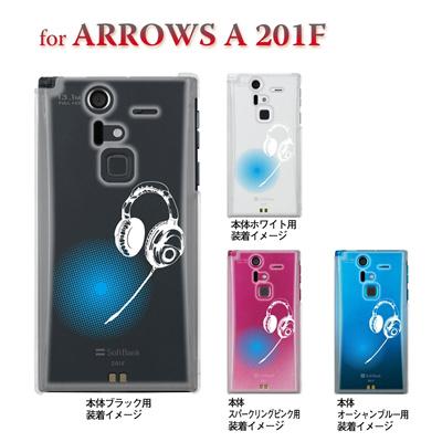 【ARROWS ケース】【201F】【Soft Bank】【カバー】【スマホケース】【クリアケース】【クリアーアーツ】【ヘッドホン】 06-201f-ca0002の画像