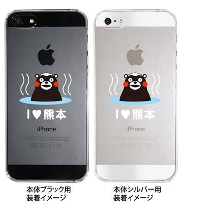 【iPhone5S】【iPhone5】【くまモン】【iPhone5ケース】【カバー】【スマホケース】【クリアケース】 10-ip5-cakm-05の画像