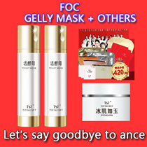 Sent Out On-day ★ TST Yeast Mask  ~ Acne Blemish acne India Firming anti-aging repair