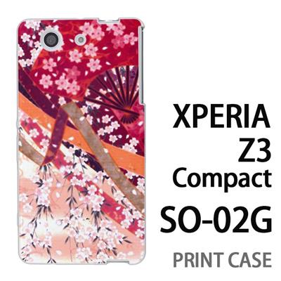 XPERIA Z3 Compact SO-02G 用『0312 扇子桜アップ 赤』特殊印刷ケース【 xperia z3 compact so-02g so02g SO02G xperiaz3 エクスペリア エクスペリアz3 コンパクト docomo ケース プリント カバー スマホケース スマホカバー】の画像