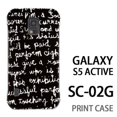 GALAXY S5 Active SC-02G 用『0731 白 英語』特殊印刷ケース【 galaxy s5 active SC-02G sc02g SC02G galaxys5 ギャラクシー ギャラクシーs5 アクティブ docomo ケース プリント カバー スマホケース スマホカバー】の画像