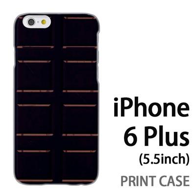 iPhone6 Plus (5.5インチ) 用『No3 door』特殊印刷ケース【 iphone6 plus iphone アイフォン アイフォン6 プラス au docomo softbank Apple ケース プリント カバー スマホケース スマホカバー 】の画像