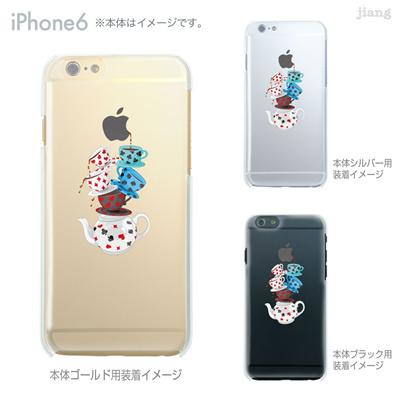 iPhone6 4.7 inch iphone ハードケース Clear Arts ケース カバー スマホケース クリアケース かわいい おしゃれ 着せ替え イラスト トランプコーヒー 01-ip6-ca0036の画像