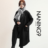 ★ Korea fashion industry NO.1 Naning9 ★limited special price ♥ incredible bargain ♥ 2015 F/W New! High Quality!/Trendy CARDIGAN/BENZ*CARDIGAN