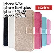 【国内発送】iphone7ケース 手帳  iPhone5s ケース iPhoneSE手帳型ケース iPhone6 Plusケース iPhone6スマホケース iPhoneケース   iPhone6プラス アイフォン6プラス (3点セット タッチペン+専用保護フィルム+ケース)