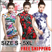 2017CNY Real Silk Plus Size Cheongsum Cheongsam Chinese Dress QiPao Blouse Oriental Traditional旗袍