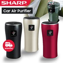 Sharp Car Air Purifier - IG-DC2Y-B-Hitam- Free ongkir Khusus area Jabodetabek