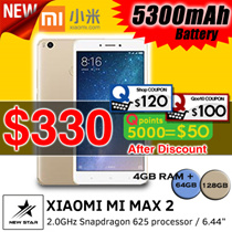 Xiaomi Mi Max 2/ 6.44 inch display/ 4GB+64GB/ 4GB+128GB/ 2.0GHz Snapdragon 625/ 5MP+12MP