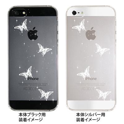 【iPhone5S】【iPhone5】【iPhone5sケース】【iPhone5ケース】【カバー】【スマホケース】【クリアケース】【クリアーアーツ】【蝶】 22-ip5-ca0072の画像