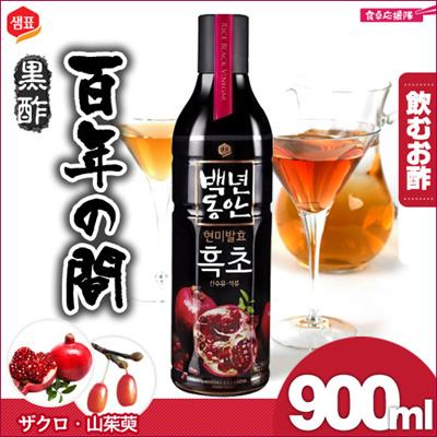 フッチョ黒酢ざくろ 900ml 百年の間 健康酢 韓国バージョンの画像