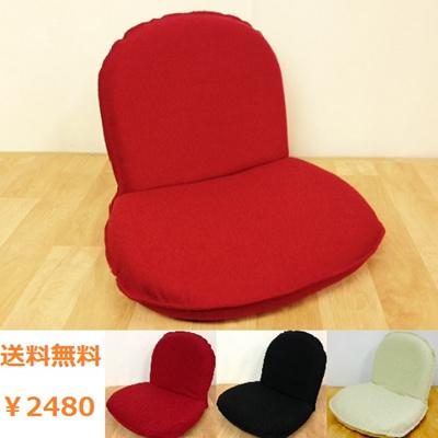 【送料無料】【即納】【日本製】座椅子/ミニチェアー/日本製/国産/キッズ/リクライニング/フロア/クッション/インテリア/スエルの画像