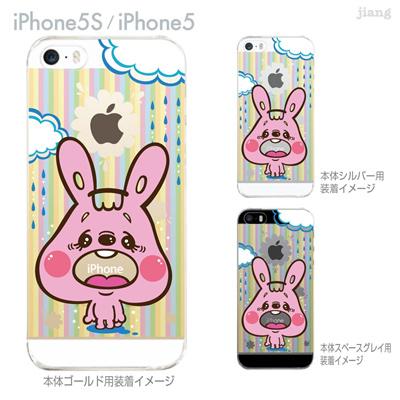 【iPhone5S】【iPhone5】【Clear Arts】【iPhone5ケース】【カバー】【スマホケース】【クリアケース】【みうらのぞみ】 54-ip5s-mn0005の画像
