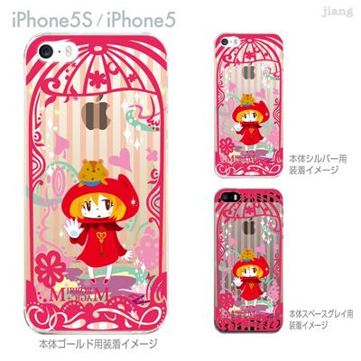 【iPhone5S】【iPhone5】【TORRY DESIGN】【Clear Arts】【iPhone5ケース】【カバー】【スマホケース】【クリアケース】【イラスト】【赤ずきんちゃん】 27-ip5s-tr0034の画像