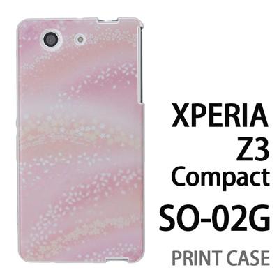 XPERIA Z3 Compact SO-02G 用『0312 虹桜 ピンク』特殊印刷ケース【 xperia z3 compact so-02g so02g SO02G xperiaz3 エクスペリア エクスペリアz3 コンパクト docomo ケース プリント カバー スマホケース スマホカバー】の画像