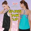 (Hot Sales)[SweetangelShop]*Local Seller/Local Exchange* - Sports Tank Top - Yoga Gym Running Zumba
