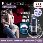 [1+1 Special] Kinohimitsu MacaMen - 100% Natural Boost Muscle Strength Sex Health for Men No Caffine
