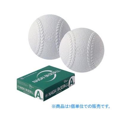 内外ゴム (naigai) 軟式野球ボールA号(1個) 一般用 A-NEW-1 [分類:軟式野球 ボール]の画像