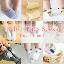 ♥buy7get1free♥ Baby Toddler Girls Boys Socks ♥ Many Designs ♥ Antislip socks♥ Korean Syle ♥ Good Quality ♥ Very Comfy ♥ Super Fast Delivery ♥ Babies love it ♥Grab it now ♥