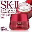 【定形外送料無料】SK2 R.N.A. 各種 パワーラディカルニューエイジ 80g/ パワー ラディカル ニュー エイジ エッセンス 50ml /パワーアイクリームRNA15g