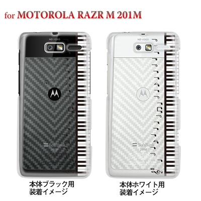 【MOTOROLA RAZR ケース】【201M】【Soft Bank】【カバー】【スマホケース】【クリアケース】【ピアノと音符】 08-201m-ca0048aの画像