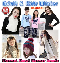 [ORTE] Sale★ Wool Winter Shawl★Kids Thermal Wear Gloves Beanie★Winter Socks★Gloves★Neck Warmers★