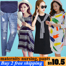 【25 Mar 2017】Nursing Wear Top/ Breastfeeding dress/ pants/ large Pajamas Maternity Clothes Plus Size