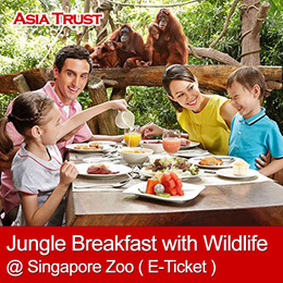Jungle Breakfast with Wildlife at  Singapore Zoo etciket