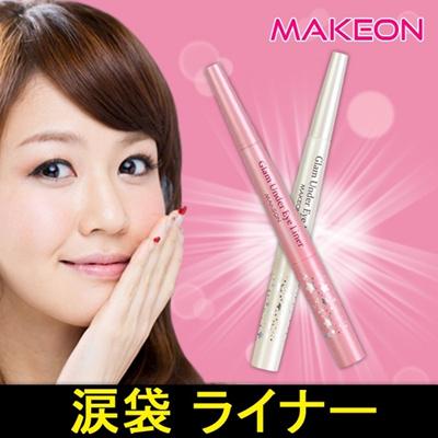 [MAKEON]メイクオン涙袋 ライナー/簡単なメークアップ/童顔の目元/涙袋 ライン/韓国コスメの画像