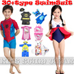 NEW Update★Kids Children Boy girl Swim Wear Suits Swimming Clothes /Kids Boys Girls Swimming Wear
