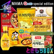 [MAMA Qoo 10 special edition -とぎもちBOX]ホットクセット+サムジャン+ハニーマスタード+チーズプルダックポックンミョン+タンスユクキット+ハニーバターチップ+ハニ