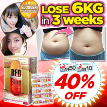 [Flash SALE!!]  🔥🔥RED BURN OCT SPECIAL 🔥🔥★LOSE UP TO 6KG / 1 MONTH SUPPLY = 60 PILLS