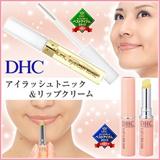DHC アイラッシュトニック 6.5ml& DHC リップクリーム1.5gセット【DHC特別セット】スペシャルケア★