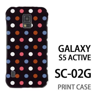GALAXY S5 Active SC-02G 用『0820 ドット S』特殊印刷ケース【 galaxy s5 active SC-02G sc02g SC02G galaxys5 ギャラクシー ギャラクシーs5 アクティブ docomo ケース プリント カバー スマホケース スマホカバー】の画像