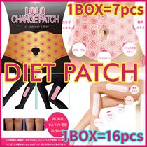1 BOX = 16 1 BOX = 7 / Diet patch abdominal management paw control / cellulite Decrease effect