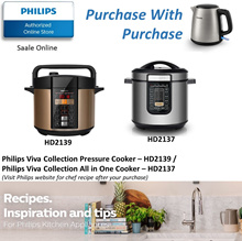 Philips Viva Collection All-In-One Cooker - HD2139 / HD2137 with 2 years international warranty