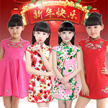 DSN10:Restock 09/01/2017 Girl Cheongsam /Dress/Skirts/leggings Lace/romper/Girl dress/Baby wear/Baby clothing/Cheongsam(QiPao)/Long T-Shirt