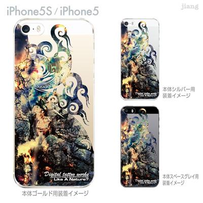 【iPhone5S】【iPhone5】【Clear Arts】【iPhone5ケース】【カバー】【スマホケース】【クリアケース】【Digital tattoo works】【アート】【タトゥー】 56-ip5s-sc0002の画像