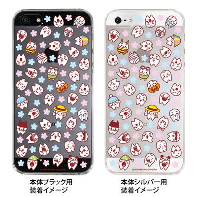 【iPhone5S】【iPhone5】【西村軍団】【Clear Arts】【iPhone5ケース】【カバー】【スマホケース】【クリアケース】【親知らず柄】【歯】【キャラクター】 28-ip5-gu0004caの画像