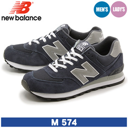 ニューバランス 574 NEW BALANCE メンズ レディース スニーカー シューズ