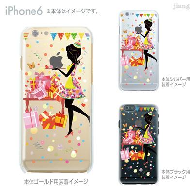 iPhone6 4.7 inch iphone ハードケース Clear Arts ケース カバー スマホケース クリアケース かわいい おしゃれ 着せ替え イラスト フラワーガール パーティー 01-ip6-ca0042の画像