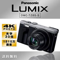 ☆スーパーセールクーポンで29980円☆【カートクーポン使えます】DMC-TZ85-S Panasonic コンパクトデジタルカメラ ルミックス TZ85 光学30倍 シルバー