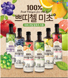LOWEST PRICE/ KOREAN FRUIT VINEGAR/ NO1 CJ KOREAN FRUITS Micho VINEGAR 900ML/ TYPE 6/ Hongcho/ MUSCAT/ CITRON/ Healthy Drinks/ CHINESE GIFT