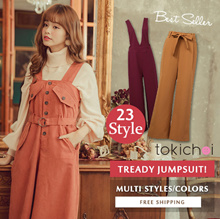 [Free Shipping] TOKICHOI - Special Deal! Basic Skinny Pants Multi Styles/Women/Girl Clothing