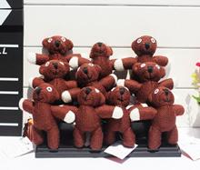 Mr Bean Teddy bear Plush Keychain Pendant Stuffed Doll Soft Toys 11cm Free Shipping