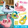 【theleader】夏の必備!フラミンゴ浮き輪  子供 キッズ 足入れ 海 プール 水遊び 浮き輪 フロート ベビー  浮き輪 赤ちゃん かわいいGZ128