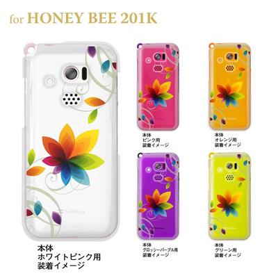 【HONEY BEE ケース】【201K】【Soft Bank】【カバー】【スマホケース】【クリアケース】【フラワー】 22-201k-ca0032の画像
